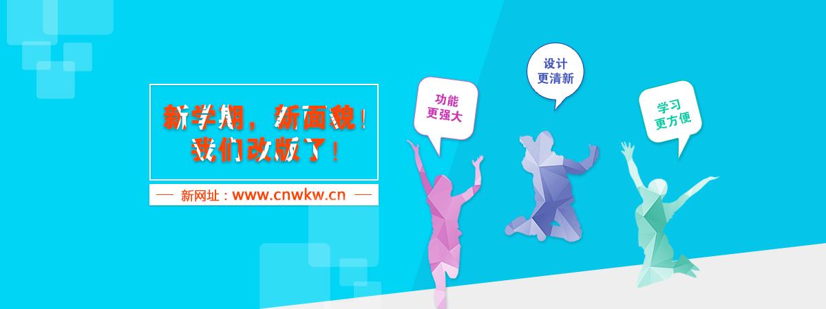 http://www.cnwkw.cn/index